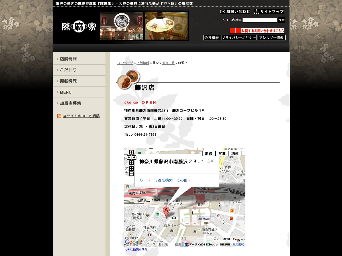 http://www.chin-ma-ya.net/6000/6020/6020_20/post_82.html