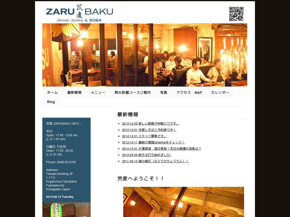 http://r.tabelog.com/kanagawa/A1404/A140404/14040953/