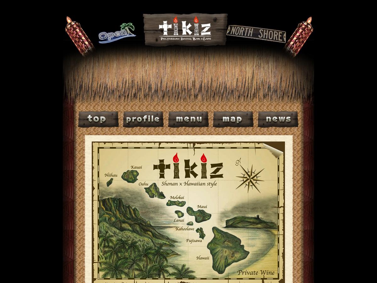 http://fujisawa-tikiz.com/index.html