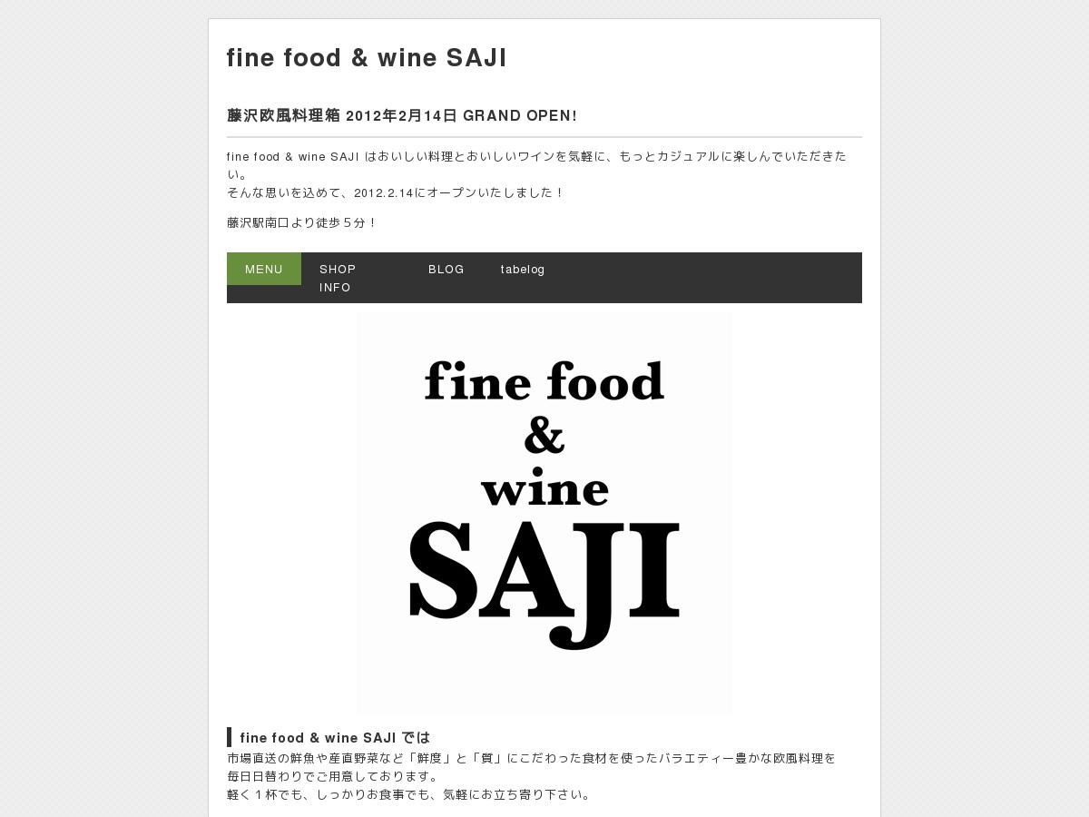 http://saji.jp/index.html