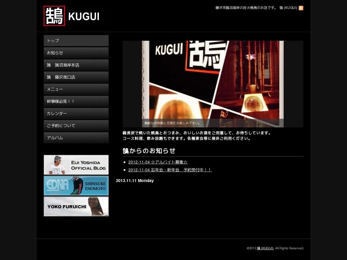 http://kugui.info/top