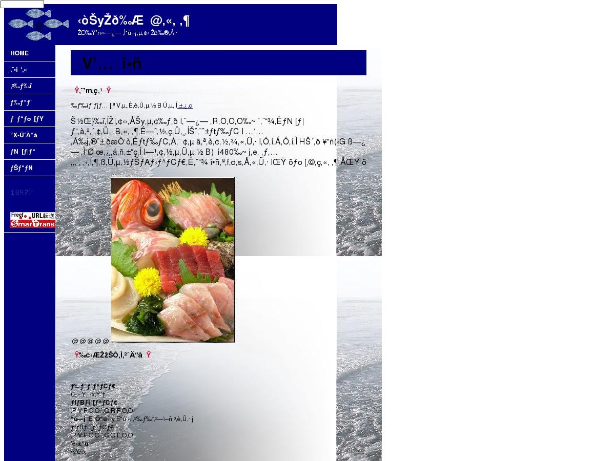 http://homepage2.nifty.com/kiaji/