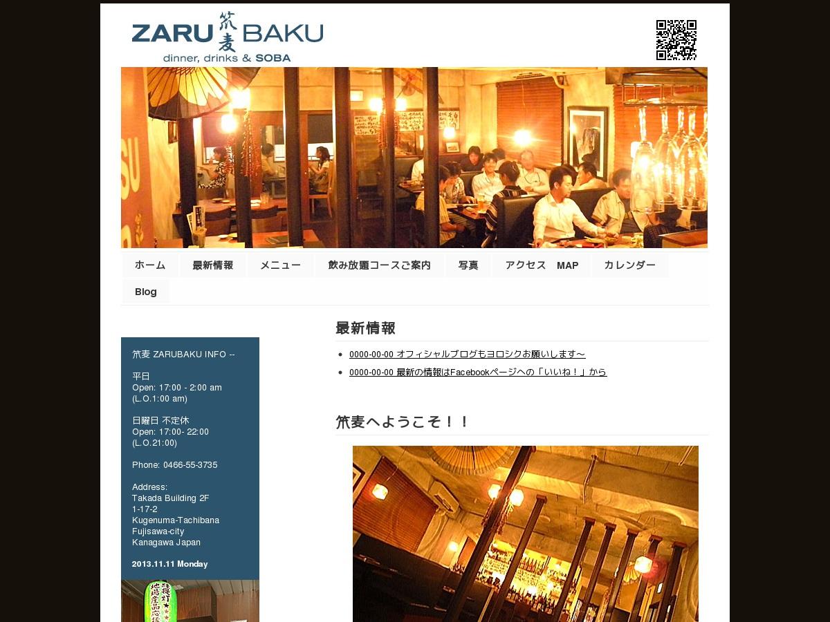 http://www.zarubaku.com/